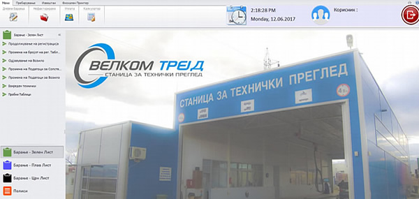 """""""TECHNICO"""" - Application For Technical Inspection Station"""